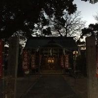 Photo taken at 現人神社 by Tatsuya N. on 2/1/2015