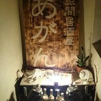 Photo taken at あがん by Kazuya on 11/2/2014