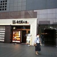 Photo taken at Kimuraya Honten by Mari T. on 9/29/2012