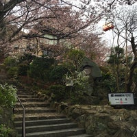 Photo taken at 須磨観光ハウス  味と宿 花月 by みいちゃ on 3/31/2016