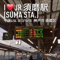 Photo taken at Suma Station by みいちゃ on 10/18/2013