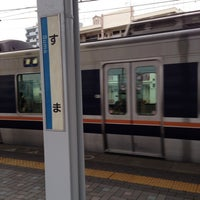 Photo taken at Suma Station by みいちゃ on 3/26/2013