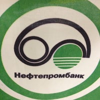 Photo taken at Нефтепромбанк by Света on 1/24/2013