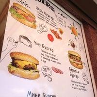 Снимок сделан в Diner пользователем Sergiy S. 7/25/2013
