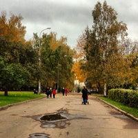 Photo taken at Бульвар «Бродвей» by Maria U. on 10/9/2013