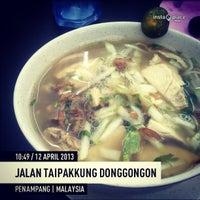 Photo taken at Restoran Siti Corner by Ashley R. on 4/12/2013