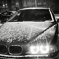Photo taken at Большеёлкинская Площадь by Andrey Z. on 12/11/2014