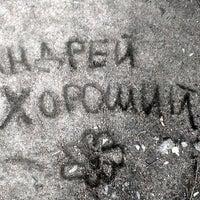 Photo taken at Большеёлкинская Площадь by Andrey Z. on 7/22/2013