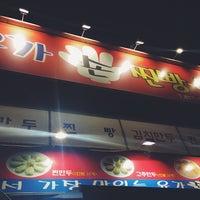 Photo taken at 유가 손 찐빵 만두 by Kay K. on 6/26/2014