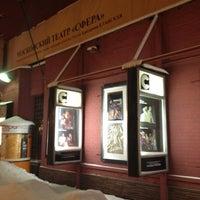 Снимок сделан в Театр «Сфера» пользователем Olga 12/8/2012