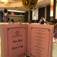 Photo taken at Grand Imperial Restaurant (喜粤海鲜酒家) by Yuli L. on 12/3/2017
