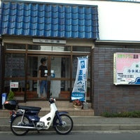 Photo taken at しのぶ湯 by Hide on 7/7/2013