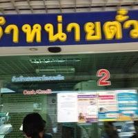 Photo taken at Nakhonchai Air Customer Service Center by Seree on 12/5/2012