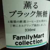 Photo taken at ファミリーマート 福島西中央店 by Cafe on 7/26/2014