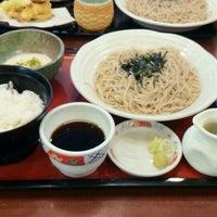 Photo taken at まるまつ 鎌田店 by Cafe on 7/26/2015