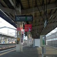 Photo taken at Platforms 11-12 by Cafe on 5/27/2013