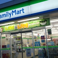 Photo taken at FamilyMart by Cafe on 5/18/2013