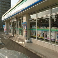 Photo taken at FamilyMart by Cafe on 7/29/2016