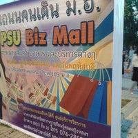 Photo taken at ถนนคนเดิน มอ. by HunnZ S. on 9/18/2014
