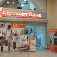 Photo taken at Абсолют Банк by Dmitriy G. on 12/18/2012