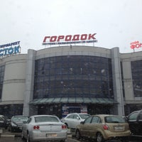 Photo taken at ТРЦ «Городок» by Владимир on 10/31/2012