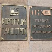 Photo taken at Трансстрой by Oleg B. on 5/19/2014