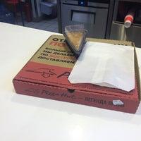 Снимок сделан в Pizza Hut пользователем Daria R. 7/30/2016