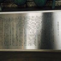 6/12/2015にJun T.が東京都民平和アピールで撮った写真