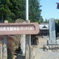 Photo taken at 高負彦根神社(ポンポン山) by Jun T. on 5/4/2013