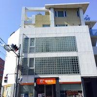Photo taken at 調布市役所前郵便局 by Jun T. on 2/26/2017