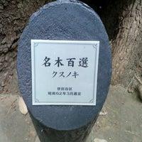 Photo taken at 世田谷区 名木百選 玉川神社のクスノキ by Jun T. on 8/9/2014