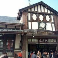 11/3/2012にJun T.が原宿駅で撮った写真