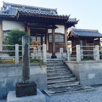 Photo taken at 清正公堂 by Jun T. on 12/15/2015