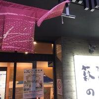 Photo prise au ひだまりの泉 萩の湯 par Akihiko O. le9/17/2018