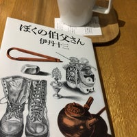 Das Foto wurde bei Kamome Books von Akihiko O. am 12/22/2017 aufgenommen