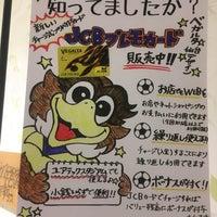 Photo taken at ニッセンレン・テラス セルバ店 by ベガるたん on 2/18/2017