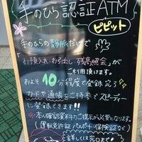 Photo taken at 大垣共立銀行 恵那支店 by Kaz 野. on 3/7/2014
