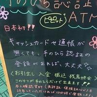 Photo taken at 大垣共立銀行 恵那支店 by Kaz 野. on 11/13/2015