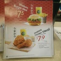 Photo taken at KFC by Amar F. on 8/17/2016
