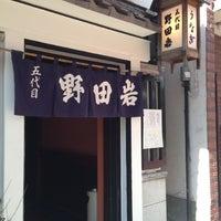 Das Foto wurde bei Nodaiwa von Daisuke O. am 11/14/2012 aufgenommen