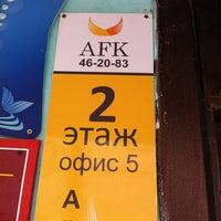 Das Foto wurde bei АртФинансКредит AFK von Andrey C. am 7/12/2013 aufgenommen
