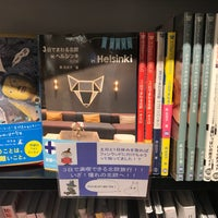 1/10/2018にNannichiがブックスタジオ大阪店で撮った写真