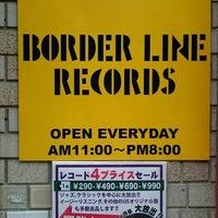 9/5/2015にNannichiがボーダーラインレコーズ 福岡本店で撮った写真