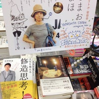 Photo taken at 山下書店 世田谷店 by Nannichi on 1/30/2015