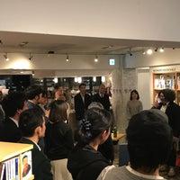 Das Foto wurde bei Kamome Books von Nannichi am 11/29/2017 aufgenommen