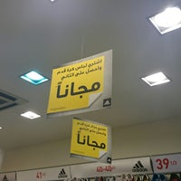 adidas outlet store amman
