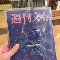 Photo taken at 出雲市立出雲中央図書館 by しま on 3/12/2017