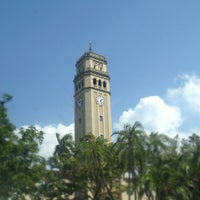 Photo taken at Universidad de Puerto Rico by Jesus on 9/25/2012