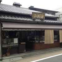 Photo taken at いなり ふたば by めめ か. on 7/30/2013
