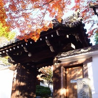 Photo taken at Myoanji Temple by めめ か. on 11/26/2013